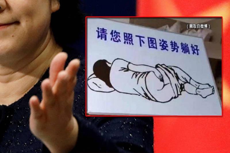 現傳出有台灣記者擔心赴中駐點要被「肛篩」,盼政府能與對岸溝通,看能否豁免肛門檢測。(本報合成)