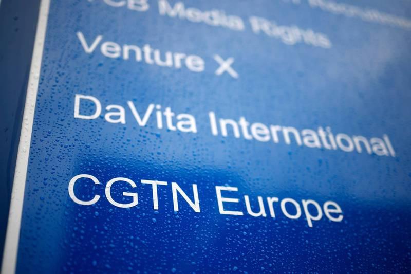 法國媒體主管機關「法國最高視聽委員會」3日宣布,通過CGTN先前提出的播放執照申請,這代表CGTN依然能繼續在全歐(包含英國)播放節目。(法新社)