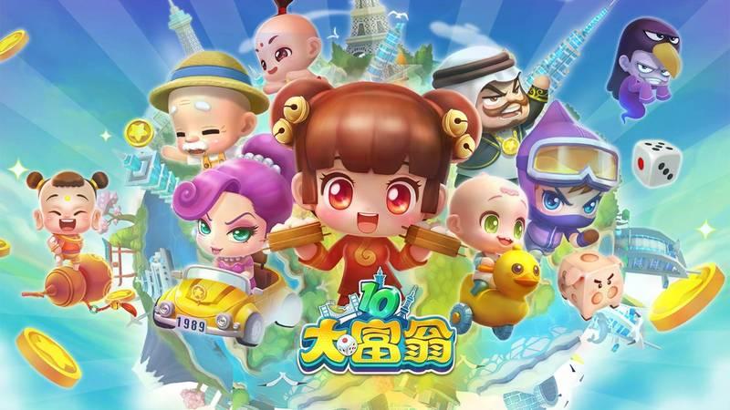 《大富翁10》即將推出Switch版本,此次Switch版《大富翁10》將添加日語配音。(業者提供)