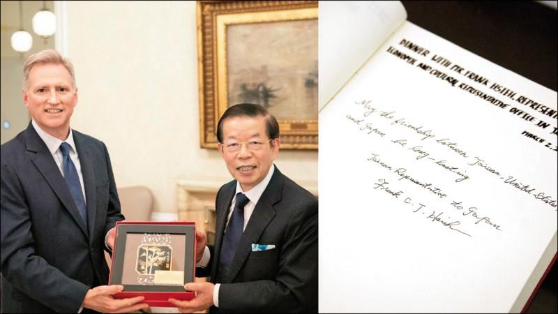 台美斷交後首次 謝長廷訪美駐日大使館