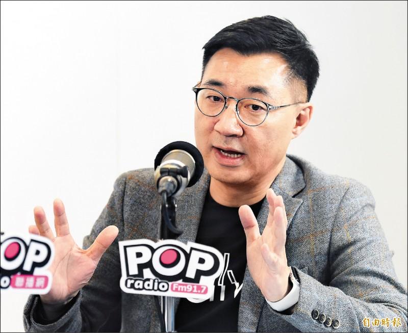 針對中國大陸威脅論,國民黨主席江啟臣昨在廣播節目中表示,只要威脅中華民國生存、要推翻中華民國主權的,都是國家的威脅。(記者廖振輝攝)