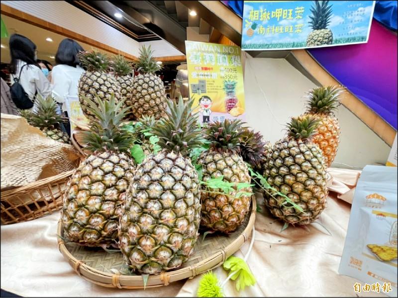 中國禁止台灣鳳梨進口,引發爭議。(記者萬于甄攝)