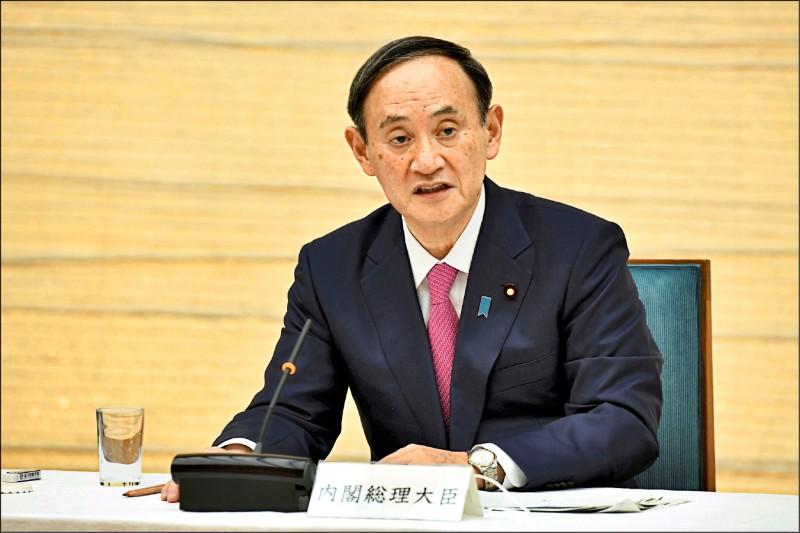 日本首相菅義偉強調台灣參加世界衛生組織(WHO)有其必要性。(路透檔案照)