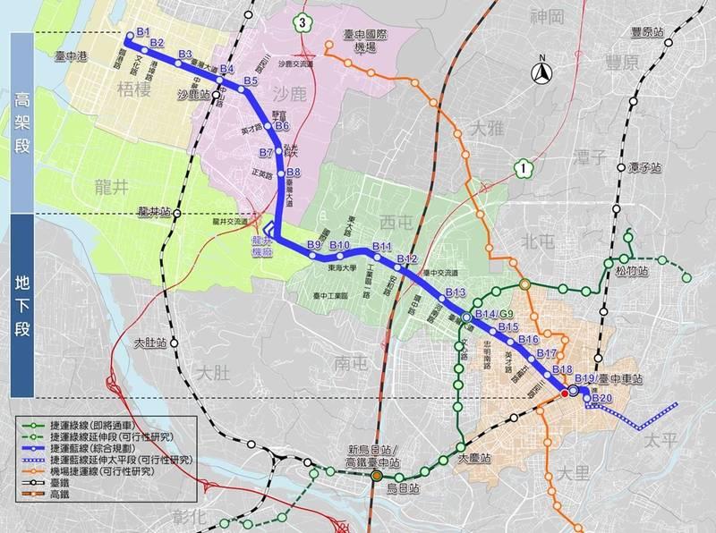 台中捷運藍線報交通部,但經費暴增,也產生中市府把應自己負擔的土地徵收款加入要中央共同負責的變數。(記者唐在馨翻攝)