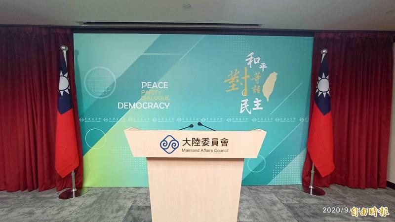 中國全國人大今天登場,中國國務院總理李克強在政府工作報告時重申,要堅持對台工作大政方針,「堅持『一個中國』原則和『九二共識』,推進兩岸關係和平發展和祖國統一。高度警惕和和堅決遏制『台獨』分裂活動。」陸委會強調,政府堅定捍衛國家主權與台灣民主自由。(資料照)