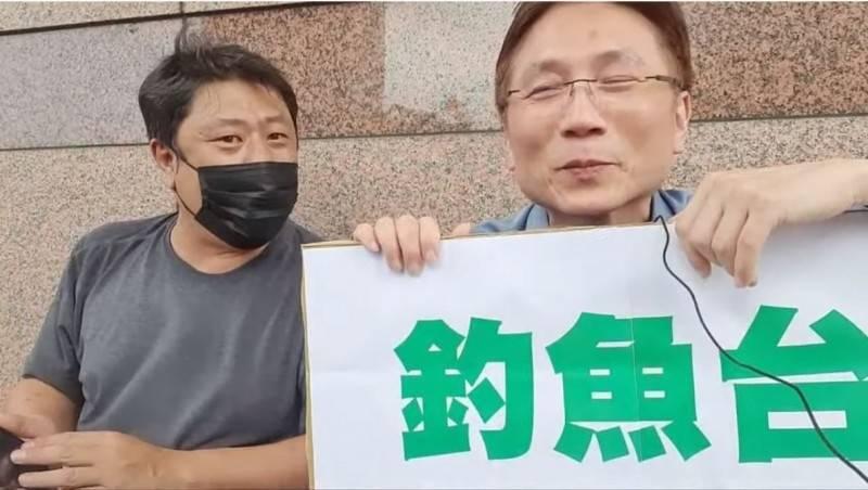 「杏仁哥」(左)與詹江村去年6月10日手持「釣魚台是我們的」標語,到民進黨中央黨部靜坐。(擷取自詹江村YouTube頻道)