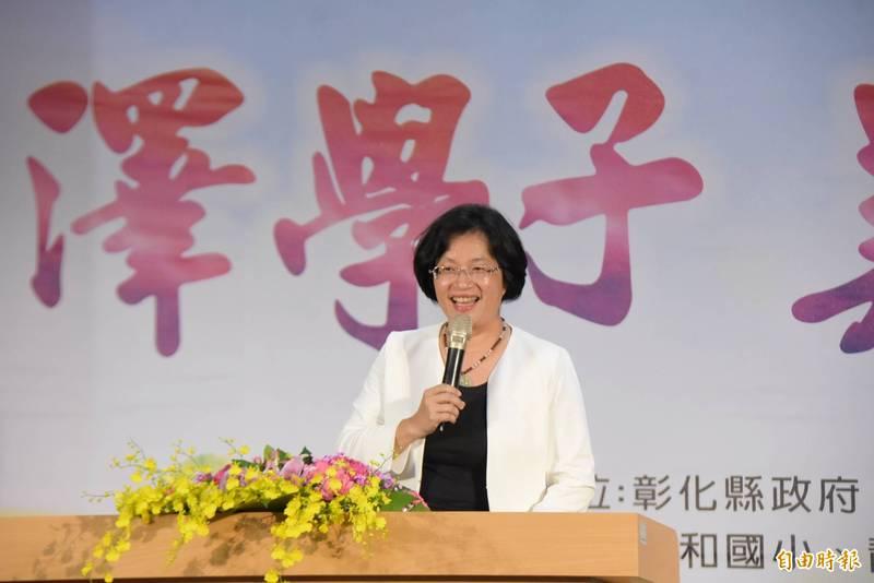國民黨籍彰化縣長王惠美,願意帶頭安民心,AZ疫苗若充裕,她願意配合中央政策,接種AZ疫苗。(資料照)