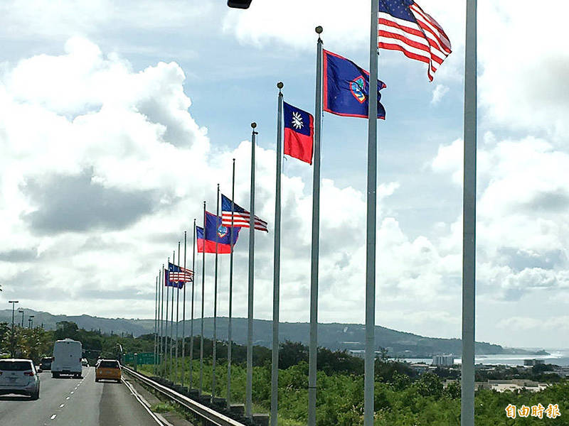 Taiwan's national flag is pictured flying in Guam during President Tsai Ing-wen's visit on Nov. 4, 2017. Photo: Chung Lee-hua, Taipei Times