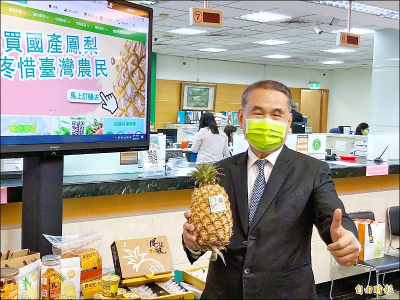 全國農業金庫董事長吳明敏認為台灣的農產品要形塑優質、精品意象,跟開發中國家農產品有所區隔。(記者陳柔蓁攝)