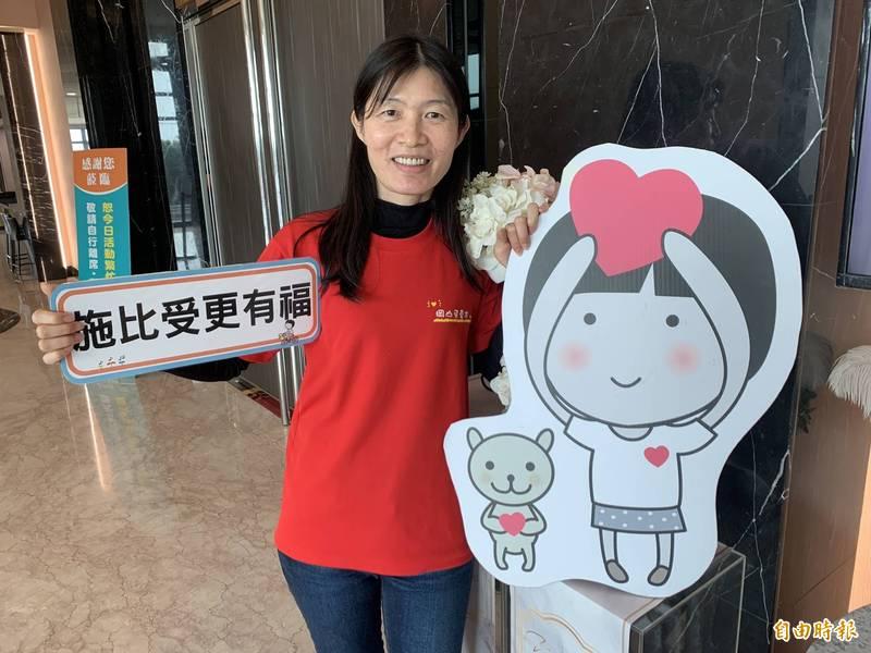 岡山展愛隊義工隊長顏秋蓉自學生時期加入家扶義工,至今已滿30年。(記者許麗娟攝)