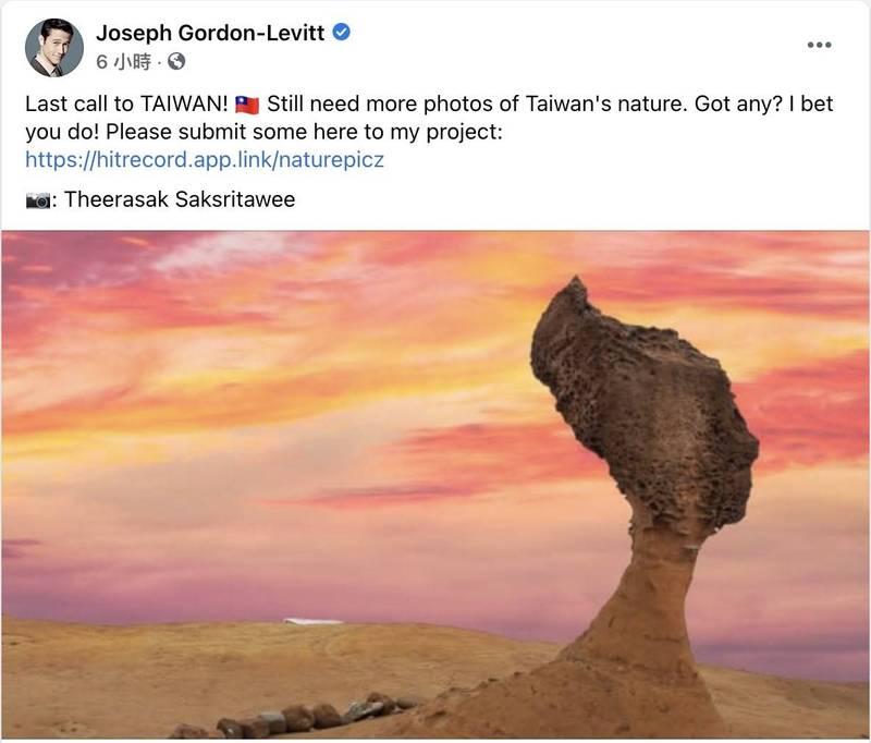 好萊塢男星喬瑟夫高登李維(Joseph Gordon-Levitt)再次徵求台灣照片。(高市府提供)