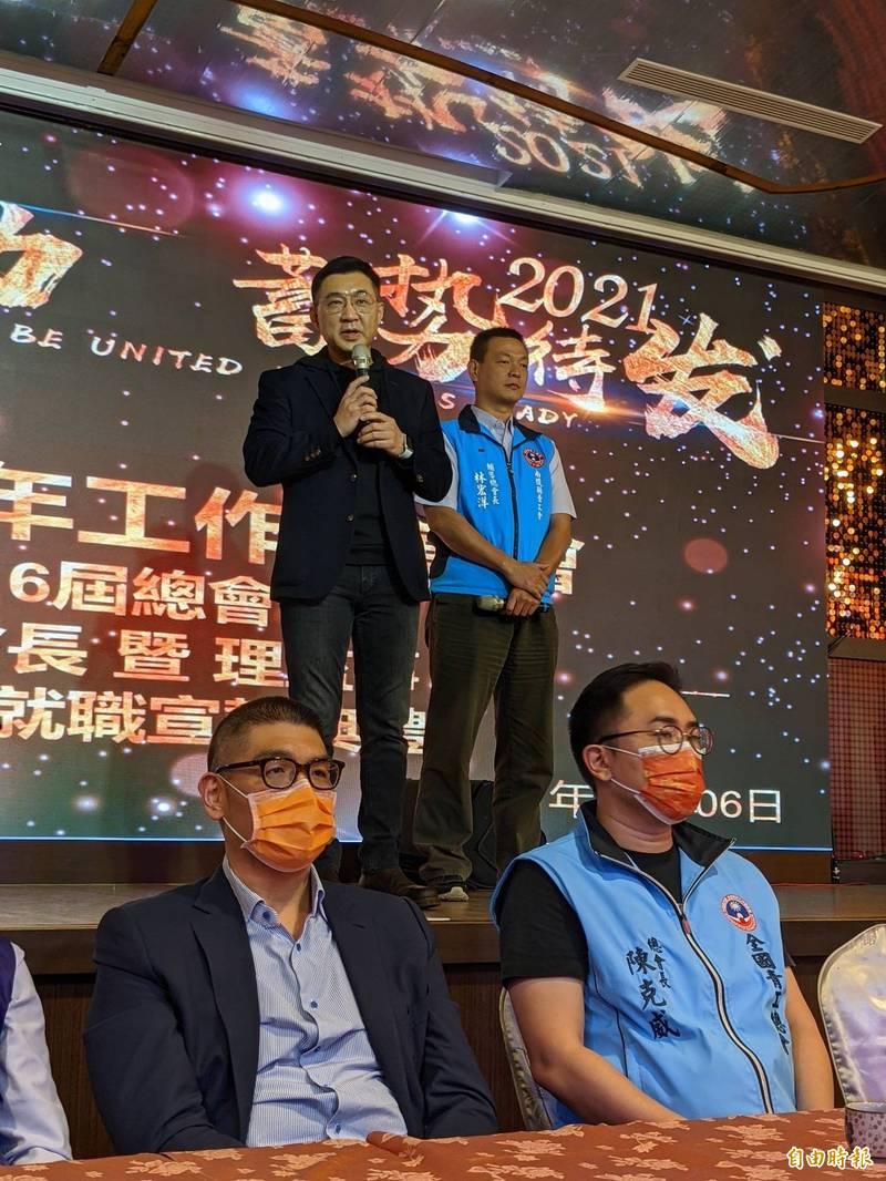 國民黨南投青工總會長交接 連勝文、江啟臣同台互動微妙 - 政治 - 自由