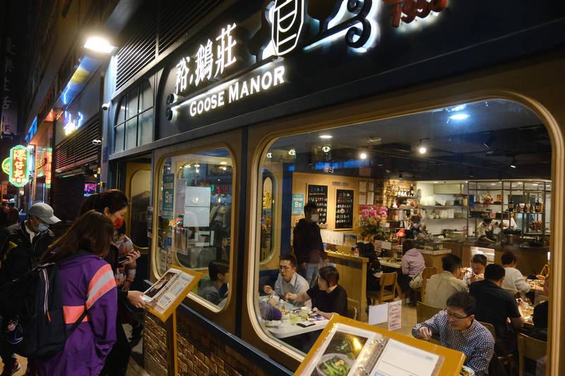 港警巡查各地餐廳,217人違反限聚令,共罰390萬台幣。示意圖,非本新聞事件。(彭博社)
