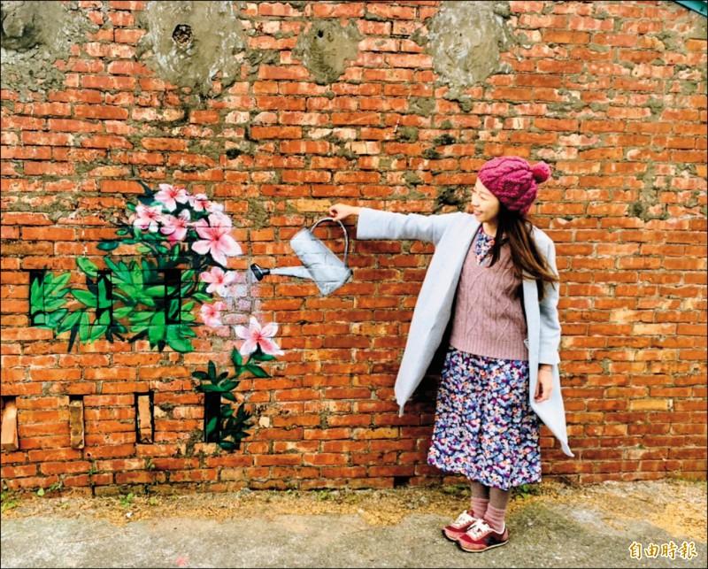 金山清水農地附近的「今之坊苗圃」改造周邊老屋磚牆,成打卡熱點。(記者周湘芸攝)
