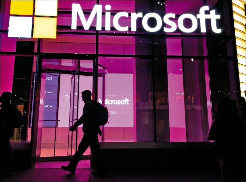 「微軟」電子郵件服務軟體「Exchange Server」因出現四個前所未知的「零日漏洞」而遭中國駭客侵襲。(美聯社檔案照)