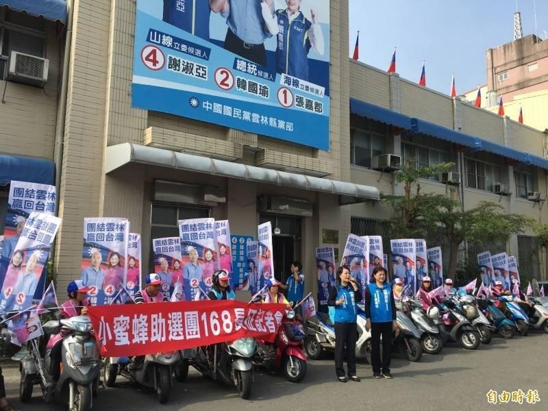 獨家》積欠黨工退休金未還 國民黨雲林黨部將被法拍 - 政治 - 自由時報
