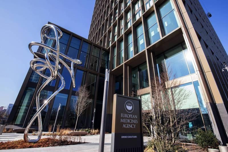位於荷蘭阿姆斯特丹的歐盟藥品管理局總部。(彭博檔案照)