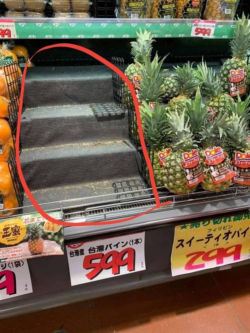 網友松田慶久7日在臉書社團「日台交流広場(台湾と日本)」PO文,貼出一張日本東京超商的照片,只見架上一顆賣299元日幣(約新台幣77元)的菲律賓鳳梨還堆的滿滿地,但一旁貴了2倍、要價599元日幣(約新台幣155元)的台灣鳳梨硬是被搶購一空。(松田慶久提供)