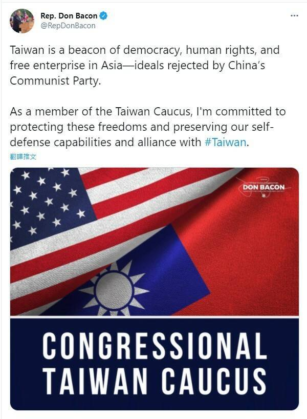 美國眾議員培根(Don Bacon)於美東時間7日在推特上發聲挺台。(翻攝自推特)