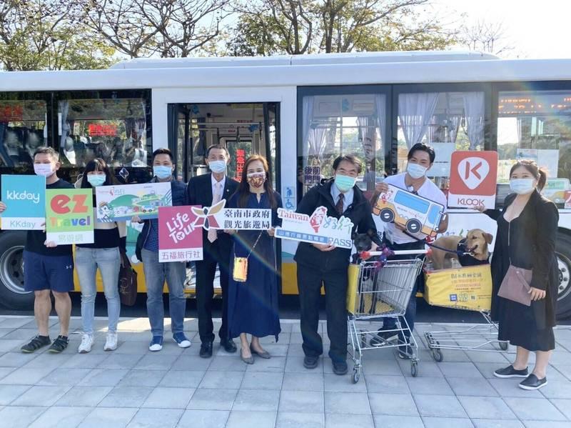 台灣好行山博行線今起推出限量優惠套票行程。(台南市觀旅局提供)