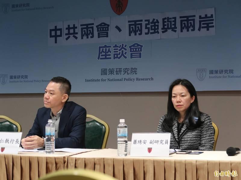 國策研究院今日於台北召開「中共兩會、兩強與兩岸」座談會,探討美中兩強與安全局勢。(記者陳鈺馥攝)