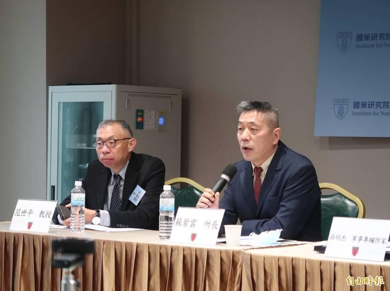 國家政策研究院今日舉辦「中共兩會、兩強與兩岸」座談會,探討美中關係及區域安全。(記者陳鈺馥攝)