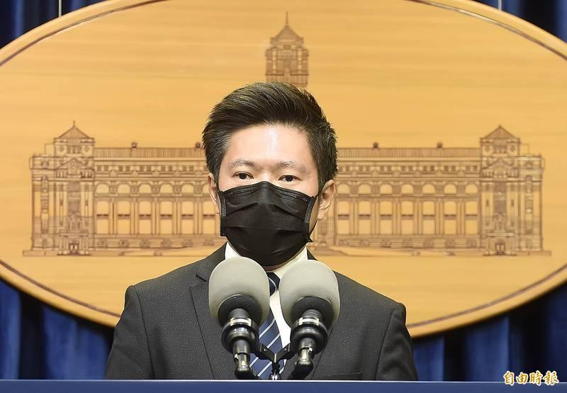 圖為總統府發言人張惇涵。(資料照)