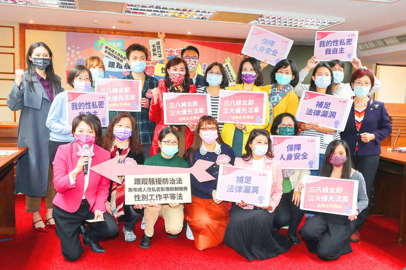 Democratic Progressive Party Legislator Fan Yun, front row left, female legislators and representatives from several women's rights groups hold a news conference at the Legislative Yuan yesterday to mark International Women's Day and to urge lawmakers to expedite the review of legislation to protect women against sexual harassment and gender-based violence. Photo: CNA