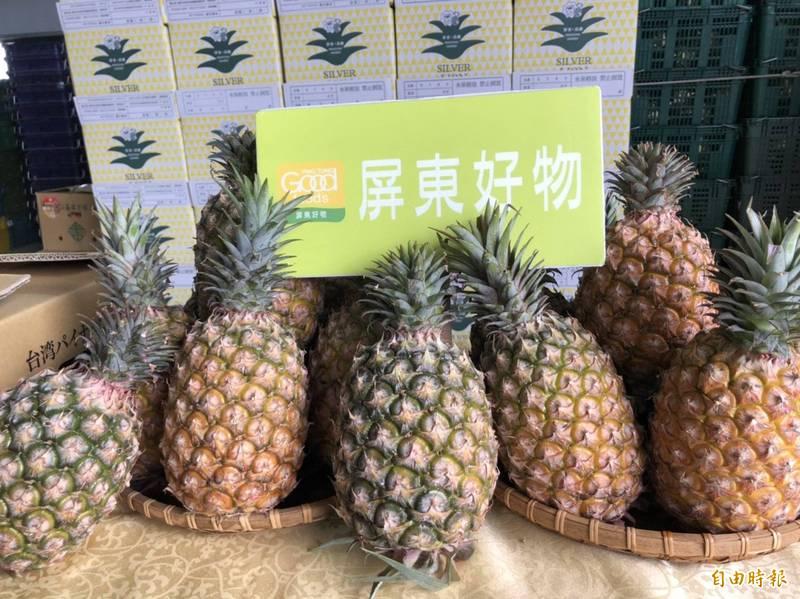 台灣鳳梨質優。(資料照)