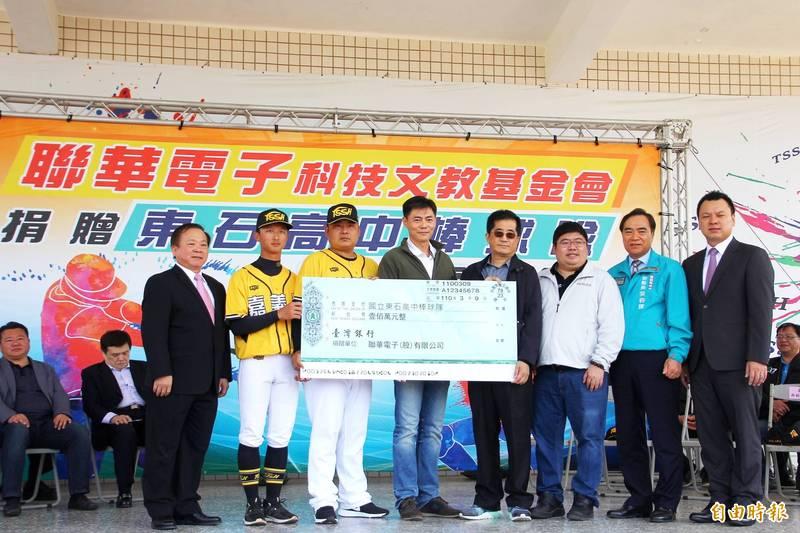 聯華電子科技文教基金會今年起連5年每年捐贈100萬元給東石高中棒球隊。(記者林宜樟攝)
