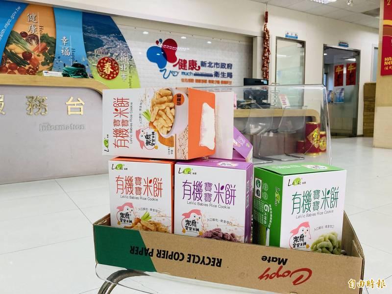 氮氣充填包裝的6款商品接受退換貨,6款有機米餅口味為黑糯米(紫米)餅、胡蘿蔔、蘋果、菠菜、南瓜、香蕉。(記者陳心瑜攝)