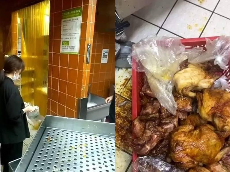 圖左為晚班人員收回烤雞拼盤,並裝進垃圾袋要準備放入冰箱;圖右是早班人員將烤雞拿出來放在地上等待加熱。(圖取自臉書社團「爆料公社」)