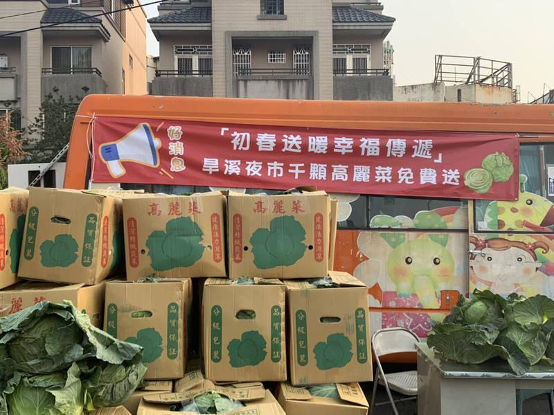 台中市知名旱溪夜市採購高麗菜發送。(記者許國楨翻攝)