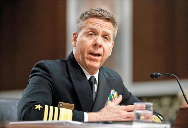 美國印太司令部司令戴維森(Philip Davidson)9日在聯邦參議院軍事委員會聽證會上警告,中國可能在6年內入侵台灣。(美聯社)