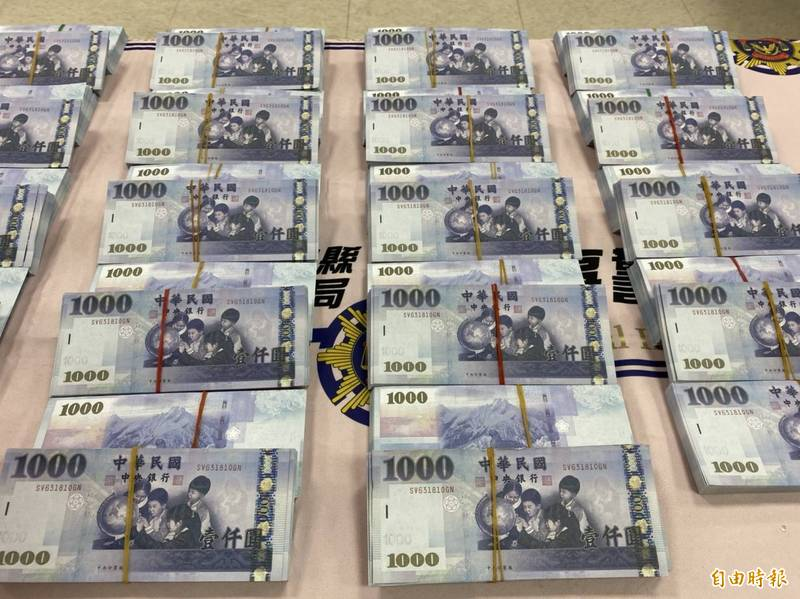 彰化縣警察局今公布全國同步掃黑成果,查獲其中1起偽鈔案,一疊疊偽鈔從查扣毒品案件中查出。(記者張聰秋攝)