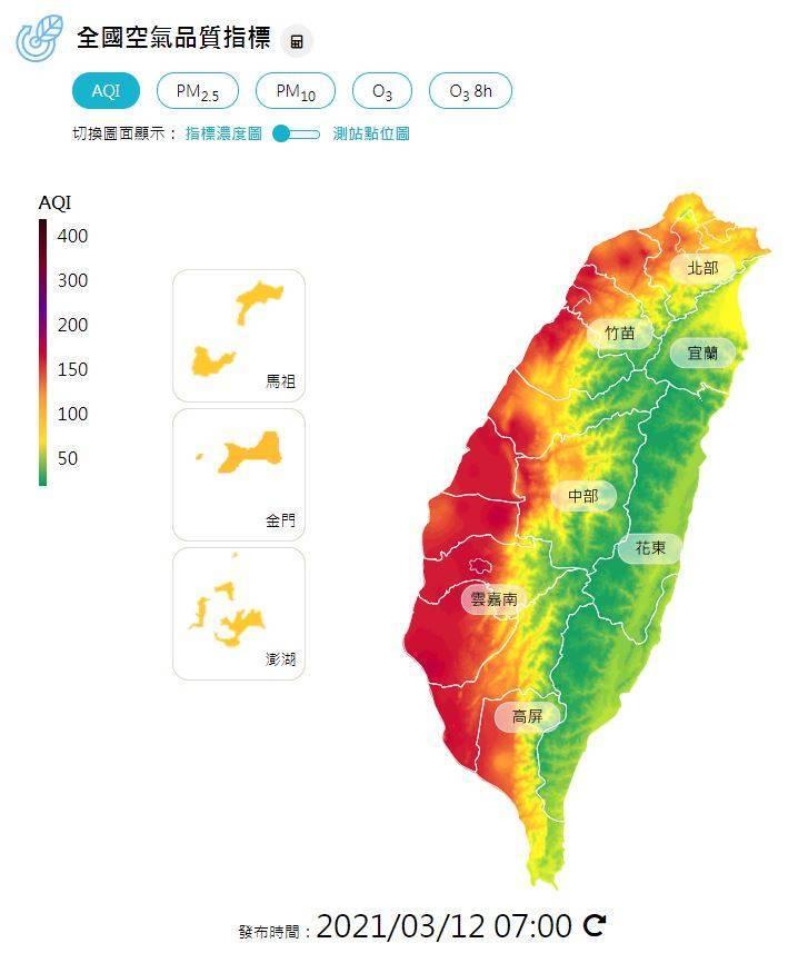 環保署空氣品質監測網今天(12日)發布「空品提醒」的紅色警示,西半部所有族群都應該減少在戶外活動。(圖翻攝自空氣品質監測網)