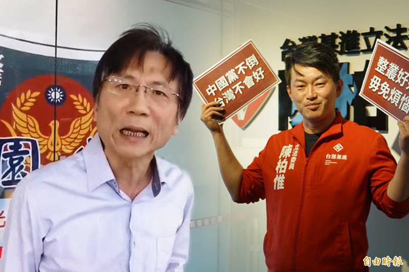 「村長」詹江村(左)公開指稱立委陳柏惟(右)是「共幹」、「賺紅錢」挨告,被判拘役80天。(本報合成)