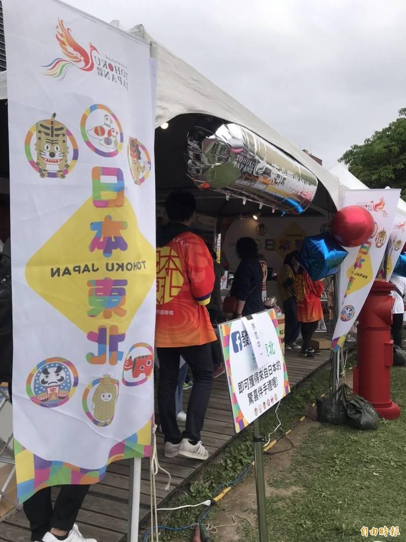 「311十周年東北友情特展」活動現場設有日本東北地區特展,介紹日本東北各縣市的特色景點與美食。(記者彭琬馨攝)