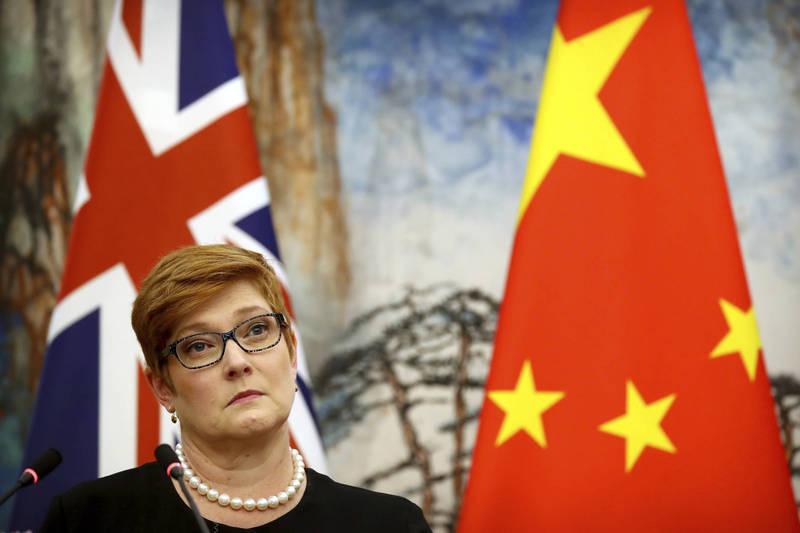 中國今日向聯合國控訴澳大利亞的作法侵犯人權。澳媒稱此舉是為了反擊澳外交部長佩恩(見圖)針對新疆的言論。(美聯社資料照)