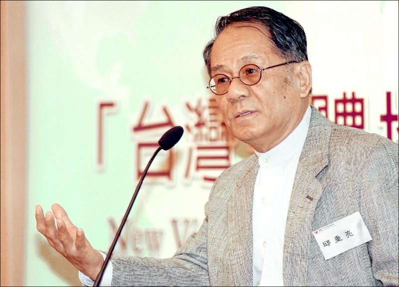前國策顧問邱垂亮病逝 總統府致哀