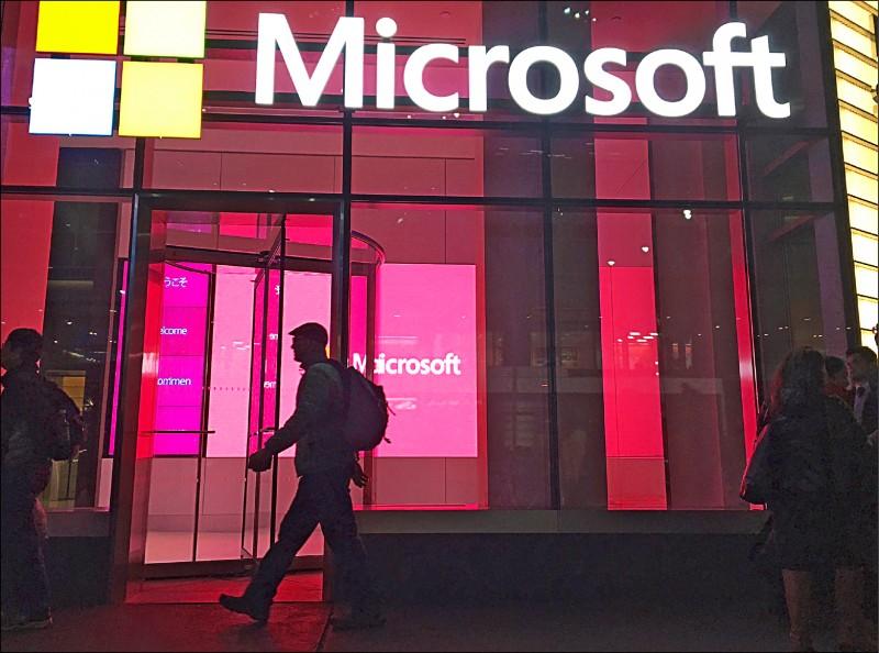 據信來自中國的駭客利用微軟Exchange電郵伺服器的安全漏洞進行勒索軟體攻擊,美國政府已立即與民間企業合作採取行動補救。(美聯社)