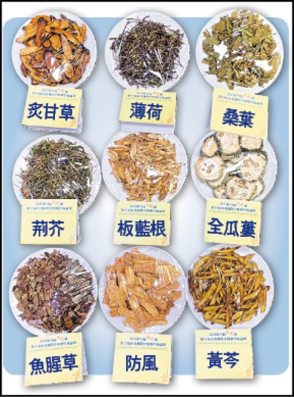 中藥複方「清冠一號」在歐美熱銷。 (台北市中醫師公會提供)