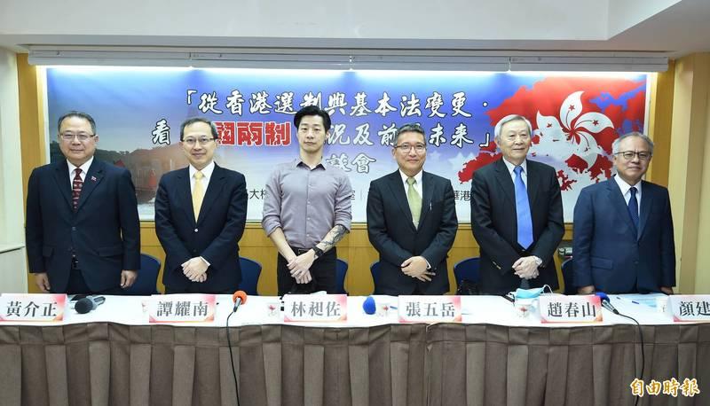 中華港澳之友協會15日舉行「從香港選制與基本法變更看一國兩制現況及前景未來?!」座談會。(記者廖振輝攝)