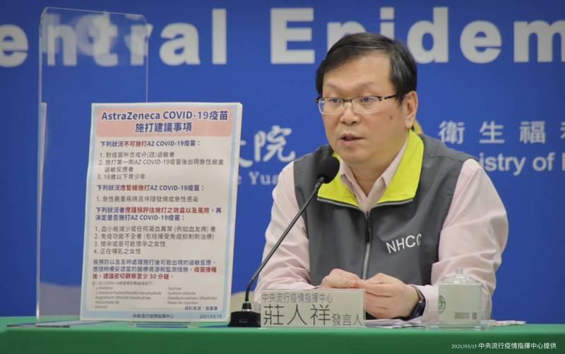 針對日本研擬推動「疫苗假」,我國是否跟進,中央流行疫情指揮中心發言人莊人祥表示,會再與勞動部討論看看。(指揮中心提供)