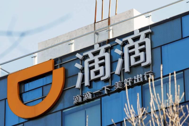 中國網路叫車服務商「滴滴出行」又出事!,司機與顧客發生口角,一怒之下開車衝撞兩人,男顧客慘遭輾斃。(路透)
