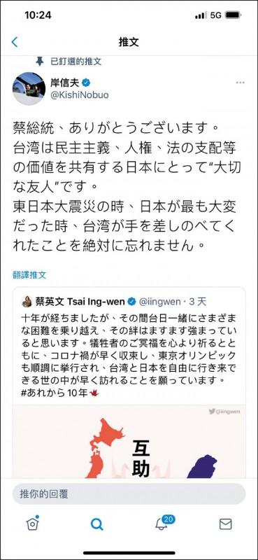 (記者蘇永耀翻攝)