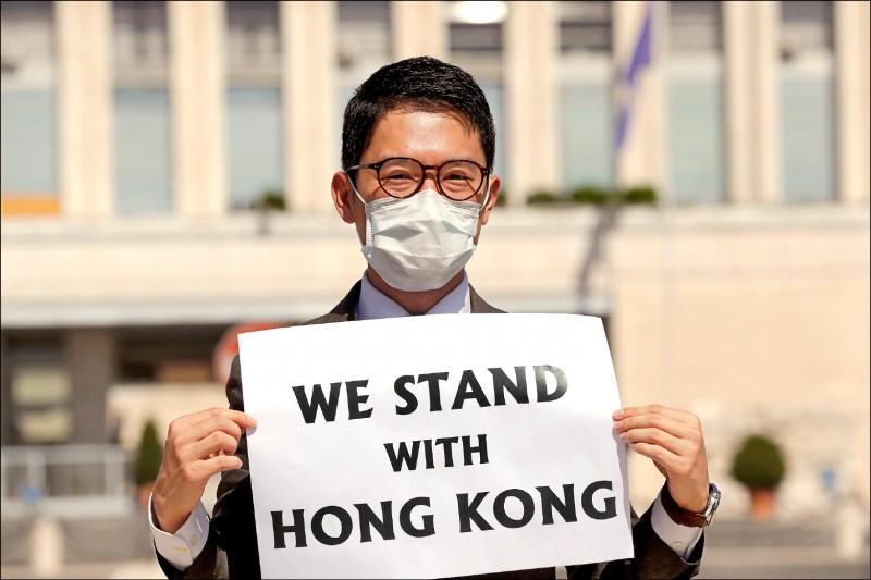 前香港立法會議員羅冠聰等八名流亡海外人士,發起「二○二一香港約章」,盼重新凝聚海內外港人的抗爭意志。圖為羅冠聰去年八月現身義大利羅馬,向訪義的中國外交部長王毅抗議。(美聯社檔案照)