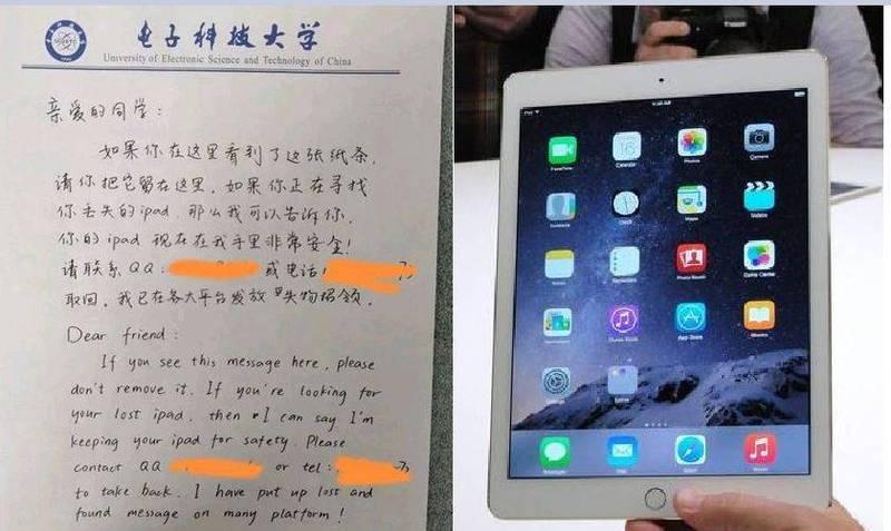 中國四川成都電子科技大學一名男學生,日前在校拾獲一台iPad後,貼心地用中英文寫了一張失物認領的公告,並貼上網路分享,沒想到卻遭大批網友砲轟「崇洋媚外、多管閒事」。(圖左微博,圖右法新社,合成圖)
