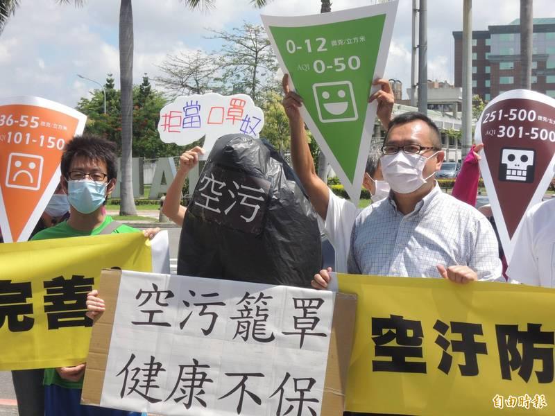 台南空污防護自救會繼6年前發起到市政府辦反空污遊行後,18日將再一次站出來召開記者會,要求政府提出具體的空污改善措施。(記者蔡文居攝)
