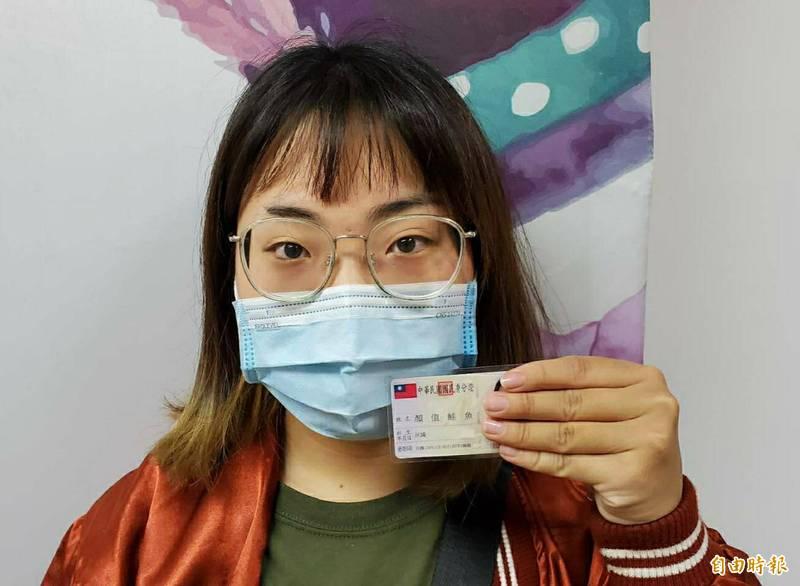 高市1名顏小姐今改名「顏值鮭魚」。(記者陳文嬋攝)